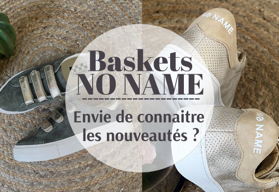 baslets no name -2021